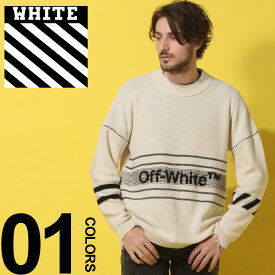 OFF-WHITE (オフホワイト) コットン ダメージ ロゴ 長袖 ニットブランド メンズ 男性 カジュアル ファッション トップス セーター ストリート リブ OWHE16S19C16021