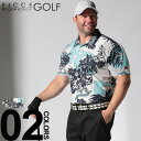 ゴルフウェア メンズ 大きいサイズ ポロシャツ 半袖 大きいサイズ メンズ 吸汗速乾 アロハ柄 グレー/グリーン 3L 4L 5L 6L相当 FICCE GOLF フィッチェゴルフ 【skgE】