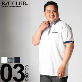 ポロシャツ 半袖 大きいサイズ メンズ 消臭テープ ギンガムチェック衿 ホワイト/グレー/ネイビー LLサイズ 3L 4L 5L 6L 7L 8L相当 B&T CLUB