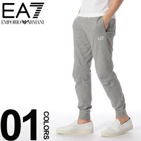 アルマーニ パンツ EMPORIO ARMANI EA7 (エンポリオ アルマーニ イーエーセブン) 綿100% ロゴプリント スウェット パンツブランド メンズ 男性 カジュアル ファッション ボトムス スエット スポーティー 裏毛 薄手 EA3GPP72PJ05Z