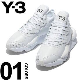 Y-3 (ワイスリー) レザー ロゴ スニーカー KAIWAブランド メンズ 男性 カジュアル ファッション 靴 シューズ スポーティー ランニング Y3G54502