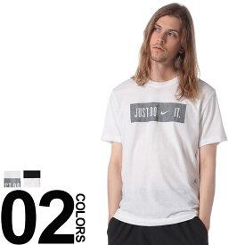 ナイキ Tシャツ NIKE DRI-FIT DJDQ BLOCK クルーネック 半袖 Tシャツメンズ カジュアル 男性 ファッション トップス シャツ プリント スポーティー 春夏 BQ1852