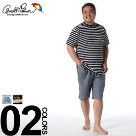 パジャマ 大きいサイズ メンズ DRY 鹿の子ボーダー×シャンブレー 半袖Tシャツ ショートパンツ グレー/ネイビー 3L 4L 5L アーノルドパーマータイムレス arnold palmer timeless