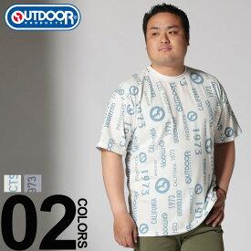 Tシャツ 半袖 大きいサイズ メンズ ロゴ総柄 クルーネック ホワイト/グレー 3L 4L 5L 6L アウトドアプロダクツ OUTDOOR PRODUCTS 大きいサイズtシャツのサカゼン
