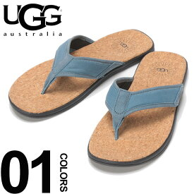 UGG Australia (アグ オーストラリア) ストラップ裏メッシュ コルク トングサンダル SEASIDE FLIP BLUEブランド メンズ 男性 カジュアル ファッション 靴 シューズ ビーチサンダル 海 夏 シンプル UGG1099749