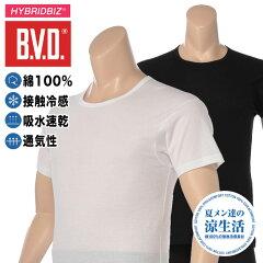 HYBRIDBIZ×BVD接触冷感綿100%クルーネック半袖アンダーTシャツ