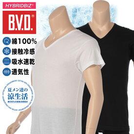 肌着 大きいサイズ Tシャツ 1分袖 メンズ 春夏対応 HYBRIDBIZ×BVD 接触冷感 綿100% Vネック アンダーシャツ ホワイト/ブラック LLサイズ 3L 4L 5L 6L 7L 8L 9L ビーブイディ B.V.D.