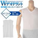 肌着 Tシャツ ノースリーブ 大きいサイズ メンズ Wデオドラント 吸汗速乾 Vネック ホワイト LLサイズ 3L 4L 5L 6L B&T CLUB SAKAZEN
