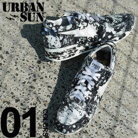 urbansun (アーバンサン) デニム×ペイント ロゴ ローカットスニーカーブランド メンズ 男性 カジュアル ファッション 靴 シューズ スニーカー ホワイト ストリート USANDRE224