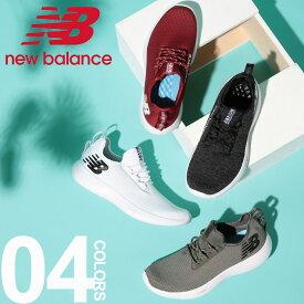 ニューバランス スニーカー 大きいサイズ メンズ 靴 丸洗い メッシュ RCVRY CUSH+ ホワイト/ブラック/レッド/カーキ 29.0cm 30.0cm new balance