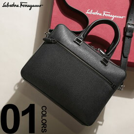 Salvatore Ferragamo (サルバトーレフェラガモ) 2WAY レザー 型押しロゴ ブリーフバッグブランド メンズ 男性 紳士 ビジネス 小物 鞄 バッグ トート 革 ギフト ショルダー FG240458F9