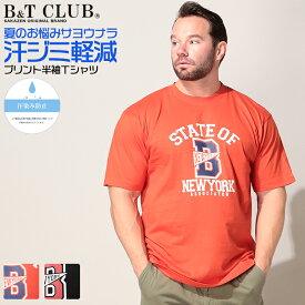Tシャツ 半袖 大きいサイズ メンズ 汗染み軽減 STATE OF NY クルーネック ブラック/オレンジ 3L 4L 5L 6L 7L 8L 9L相当 B&T CLUB