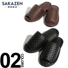 スリッパ 大きいサイズ メンズ 日本製 抗菌防臭 格子柄 前開き ブラック/ブラウン 30.0cm SAKAZEN サカゼン