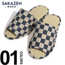 スリッパ 大きいサイズ メンズ 日本製 チェッカー柄 前開き い草 ネイビー 30.0cm SAKAZEN サカゼン