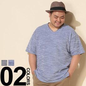 Tシャツ 半袖 大きいサイズ メンズ タックボーダー フェイクレイヤード Vネック グレー/ブルー LLサイズ 3L 4L 5L 6L PLEGGI プレッジ 大きいサイズtシャツのサカゼン