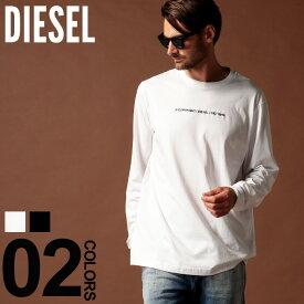 DIESEL (ディーゼル) 綿100% フロント刺繍 クルーネック 長袖 Tシャツブランド メンズ 男性 カジュアル ファッション トップス シャツ ロンT シンプル コットン DSSY8CPATI インポート メンズブランド サカゼン