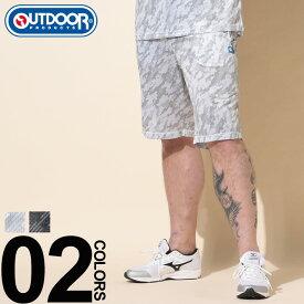 スポーツウェア ハーフパンツ 大きいサイズ メンズ ドライメッシュ 迷彩 ドローコード ホワイト/ブラック LLサイズ 3L 4L 5L 6L OUTDOOR PRODUCTS アウトドアプロダクツ ブランド 大きいサイズのスポーツウェア