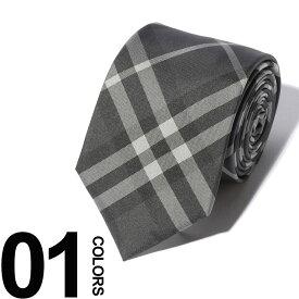 BURBERRY (バーバリー) シルク100% クラシックカット ヴィンテージチェック ネクタイブランド メンズ 男性 紳士 ビジネス 小物 ギフト プレゼント ラッピング 贈り物 タイ シルク BB8017265F9