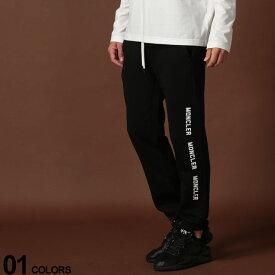 モンクレール メンズ MONCLER (モンクレール) 綿100% サイドロゴ スウェットパンツブランド メンズ 男性 カジュアル ファッション ボトムス スエット コットン スポーティー ロング MC8707650V8048