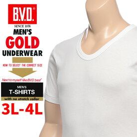 大きいサイズ メンズ B.V.D. (ビーブイディー) 半袖 U首 アンダーシャツ [LLサイズ 3L 4L] サカゼン 肌着 下着 インナー Tシャツ