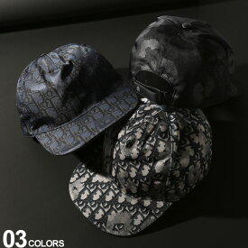 Christian Dior (クリスチャン ディオール) ロゴ総柄 5パネル キャップ DIOR OBLIQUEブランド メンズ 男性 カジュアル ファッション 小物 帽子 サイズ調節 プリント CD933C902A4617