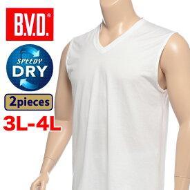 大きいサイズ メンズ B.V.D. (ビーブイディー) 2枚組み Vネック ノースリーブ アンダーシャツ [LLサイズ 3L 4L] サカゼン 肌着 下着 インナー Tシャツ ドライ 速乾 吸水 快適 tシャツ