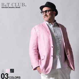 【ポイント5倍】麻100%ジャケット 大きいサイズ メンズ シングル 2ツ釦 カジュアル フォーマル アウター シンプル テーラード リネン グレー/ブルー/レッド 3L 4L 5L B&T CLUB 大きいサイズメンズのサカゼン