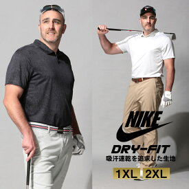 \最大2千円OFFクーポン/ナイキ 半袖ポロシャツ 大きいサイズ メンズ 胸ロゴ 総柄 ゴルフ BREATHE DRY‐FIT 吸汗速乾 ホワイト/ダークグレー 2L-LLサイズ 3L相当 1XL 2XL NIKE