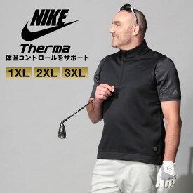 \最大2千円OFFクーポン/ナイキ フルジップベスト 大きいサイズ メンズ 裏起毛 ゴルフ THERMA 体温調整 ブラック 2L-4L相当 1XL 2XL 3XL NIKE