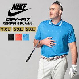 \最大2千円OFFクーポン/ナイキ 半袖ポロシャツ 大きいサイズ メンズ 胸ロゴ 衿ライン 総柄 ゴルフ DRY‐FIT 吸汗速乾 ブラック/レッド/ブルー 2L-LLサイズ 3L相当 1XL 2XL NIKE
