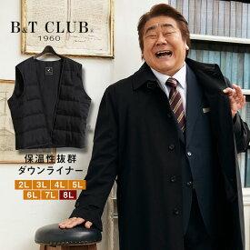 ステンカラーコート 大きいサイズ メンズ 無地 ダウンライナー シングル BLACK ビジネス アウター フォーマル ステンコート 暖かい 秋冬 ブラック 2L 3L 4L 5L 6L 7L 8L B&T CLUB