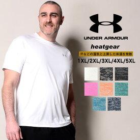アンダーアーマー USA規格 大きいサイズ メンズ Tシャツ 半袖 胸ロゴ クルーネック グレー/ブラック/オレンジ/グリーン/ブルー/ネイビー 1XL 2XL 3XL 4XL 5XL UNDER ARMOUR heatgear LOOSE