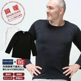 長袖 アンダーTシャツ 大きいサイズ メンズ 瞬暖 裏起毛 クルーネック アンダーウェア 下着 ストレッチ 暖かい 秋冬 ホワイト/ブラック LLサイズ 3L 4L 5L 6L 7L 8L 9L HYBRIDBIZ×BVD ビーブイディ 肌着
