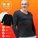 長袖 アンダーTシャツ 大きいサイズ メンズ 瞬暖 裏起毛 Vネック カジュアル アンダーウェア 下着 ストレッチ 暖かい 秋冬 ホワイト/ブラック 3L-7L HYBRIDBIZ×BVD ビーブイディ