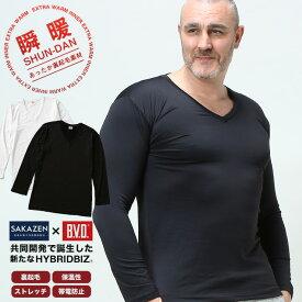 長袖 アンダーTシャツ 大きいサイズ メンズ 瞬暖 裏起毛 Vネック カジュアル アンダーウェア 下着 ストレッチ 暖かい 秋冬 ホワイト/ブラック LLサイズ 3L 4L 5L 6L 7L 8L 9L HYBRIDBIZ×BVD ビーブイディ 肌着