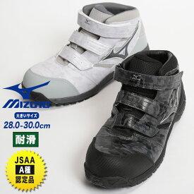 ミズノ ワーキングシューズ 大きいサイズ メンズ マジックテープ ミッドカット ALMIGHTY LS MID スニーカー シューズ 作業靴 丈夫 耐久性 軽量 劣化しにくい ホワイト/ブラック 28.0-30.0 MIZUNO ミズノ 大きいサイズのランニングシューズ サカゼン