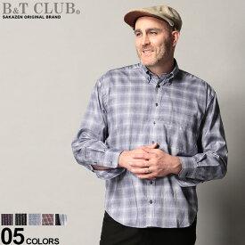長袖シャツ 大きいサイズ メンズ 綿100% ストライプ&チェック ボタンダウン パープル/レッド/グレー LLサイズ 3L 4L 5L 6L 7L 8L 9L相当 B&T CLUB 大きいサイズ長袖Tシャツのサカゼン 均一2980