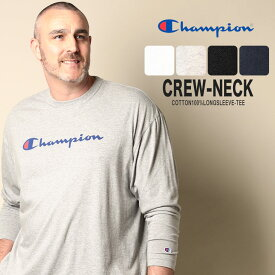 チャンピオン 大きいサイズ メンズ 長袖 Tシャツ 綿100% フロントロゴ クルーネック カジュアル トップス シャツ プリント コットン ロンT ホワイト/ブラック LLサイズ 3L 4L 5L Champion 大きいサイズ Tシャツのサカゼン