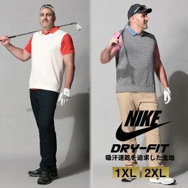 \最大2千円OFFクーポン/ナイキ ニットベスト 大きいサイズ メンズ Vネック 無地 ゴルフ セーターベスト DRY‐FIT 吸汗速乾 ホワイト/ダークグレー 2L-LLサイズ 3L相当 1XL 2XL NIKE