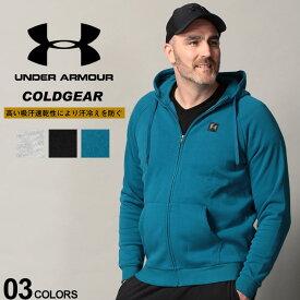 パーカー 大きいサイズ メンズ coldgear LOOSE 裏起毛 胸ロゴ フルジップ 長袖 カジュアル トップス フード シンプル ジップ 暖かい 秋冬 グレー/ブラック/ブルー 1XL-5XL UNDER ARMOUR アンダーアーマー