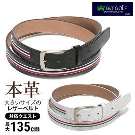 返品・交換不可 在庫処分価格 スポーツウェア レザーベルト 大きいサイズ メンズ 本革 テープライン ゴルフベルト ピンバックル カジュアル 長さ調節可能 B&T GOLF