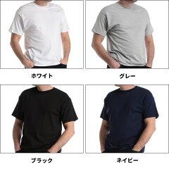 大きいサイズTシャツ夏大きいサイズメンズ半袖Tシャツ・ヘビーウェイト・Hanes(ヘインズ)BEEFY無地丸首半袖ティーシャツ[XL2XL3XL4XL5XL]サカゼンビッグサイズtシャツビッグシルエットtシャツbig大きいサイズtシャツのサカゼン