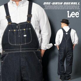 オーバーオール 大きいサイズ メンズ デニム ワンウォッシュ ロング サロペット ロングパンツ ズボン つなぎ 作業着 ネイビー 2L 3L 4L 5L Lee リー