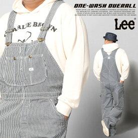 オーバーオール 大きいサイズ メンズ デニム ヒッコリー ロング サロペット ロングパンツ ズボン ストライプ つなぎ 作業着 ブルー 2L-5L Lee リー