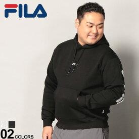 スポーツウェア パーカー 大きいサイズ メンズ 裏起毛 ロゴ刺繍×プリント プルオーバー 長袖 プルパーカー フード スウェッ グレー/ブラック FILA フィラ ブランド 大きいサイズのスポーツウェア