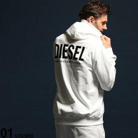 DIESEL (ディーゼル) 綿100% バックロゴプリント フルジップ スウェット 長袖 パーカーブランド メンズ 男性 トップス パーカー ジップパーカー 裏毛 スエット スウェット プリント ストリート DSSAV1BAWT