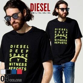 DIESEL (ディーゼル) 綿100% フロントロゴ プリント クルーネック 半袖 Tシャツブランド メンズ 男性 トップス Tシャツ プリントT クルー 半袖 春夏 プリント ストリート DSS4EL091A