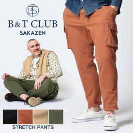 カーゴパンツ 大きいサイズ メンズ ストレッチ ウエストコード ロングパンツ ミリタリー 伸縮 ブラック/ベージュ/オレンジ/カーキ 3L-9L相当 B&T CLUB ビーアンドティークラブ
