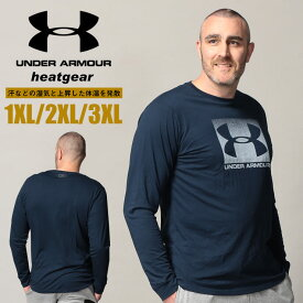 アンダーアーマー USA規格 長袖 Tシャツ 大きいサイズ メンズ heatgear LOOSE BOXロゴ クルーネック ネイビー 1XL 2XL 3XL UNDER ARMOUR ブランド 大きいサイズのスポーツウェア