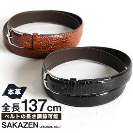 ビジネスベルト 大きいサイズ メンズ 日本製 ワニ型押し ピンバックル ベルト 33mm シンプル ロング サイズ調節 ブラック/ブラウン